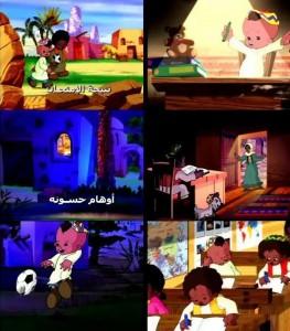 تحميل كرتون مسلسل بكار موسمي 2003 و 2006 كاملا حلقات مجمعة علي اكثر من سيرفر Al_Madrasa-bakar-2003-1-263x300