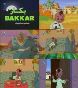 تحميل كرتون مسلسل بكار موسمي 2003 و 2006 كاملا حلقات مجمعة علي اكثر من سيرفر Ba5eeta-bakar-2006-2-266x300