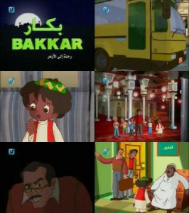 تحميل كرتون مسلسل بكار موسمي 2003 و 2006 كاملا حلقات مجمعة علي اكثر من سيرفر Azhar-bakar-2006-7-266x300