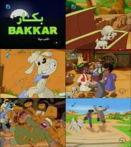 تحميل كرتون مسلسل بكار موسمي 2003 و 2006 كاملا حلقات مجمعة علي اكثر من سيرفر Seeka-bakar-2006-1-266x300