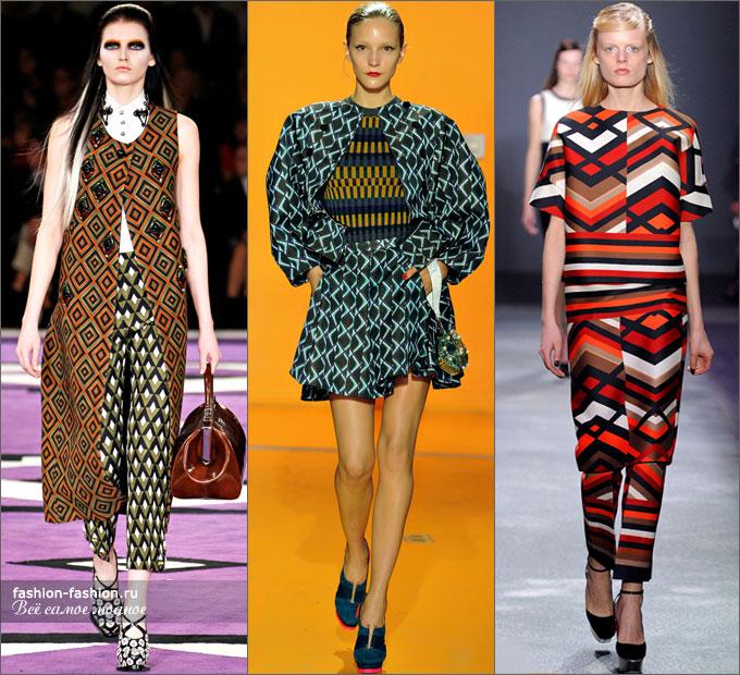 Мода - это творчество! - Страница 3 70s_prints
