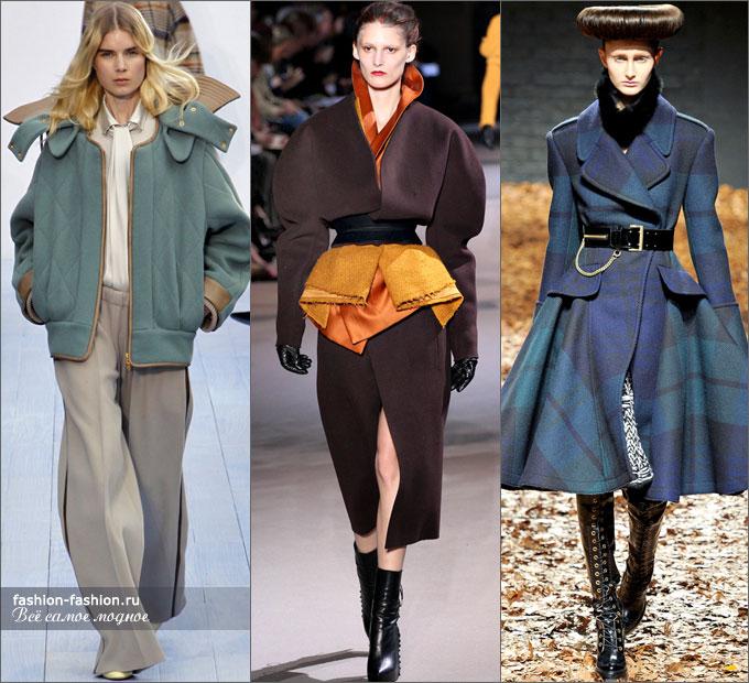 Мода - это творчество! - Страница 3 Hyperform