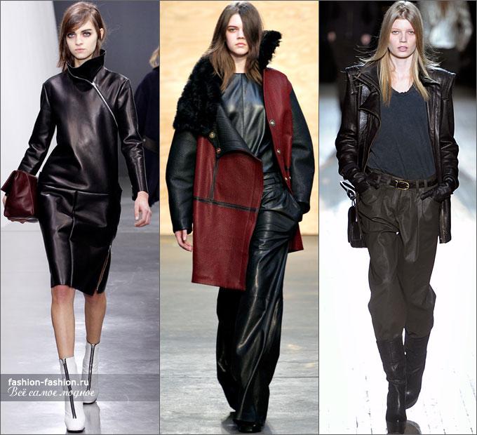 Мода - это творчество! - Страница 3 Leather_accent