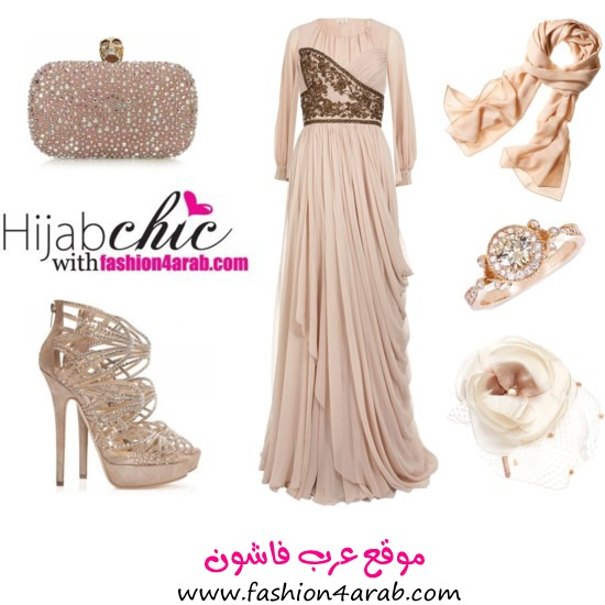 hijab chic C550x4752