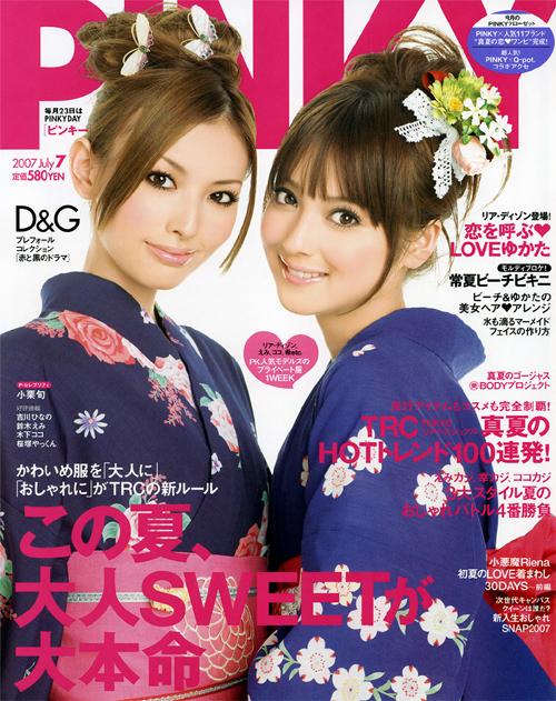Plaisir d'offrir, joie de recevoir - Page 3 Japanese-girls-in-kimono