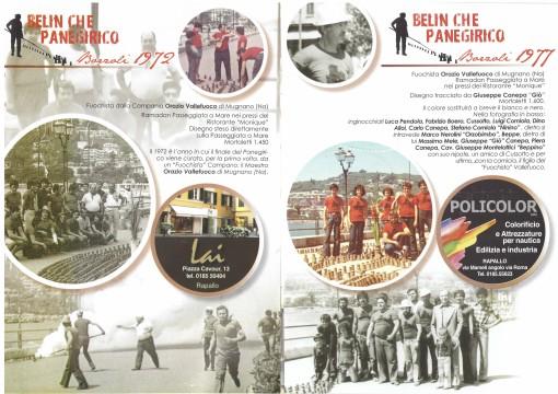 feste di luglio 1-2-3 Rapallo (Ge) - Pagina 6 CLX-3180_20140529_11161508-510x360