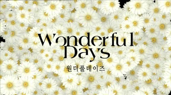[FILM] Wonderful days Wonderfuldays1