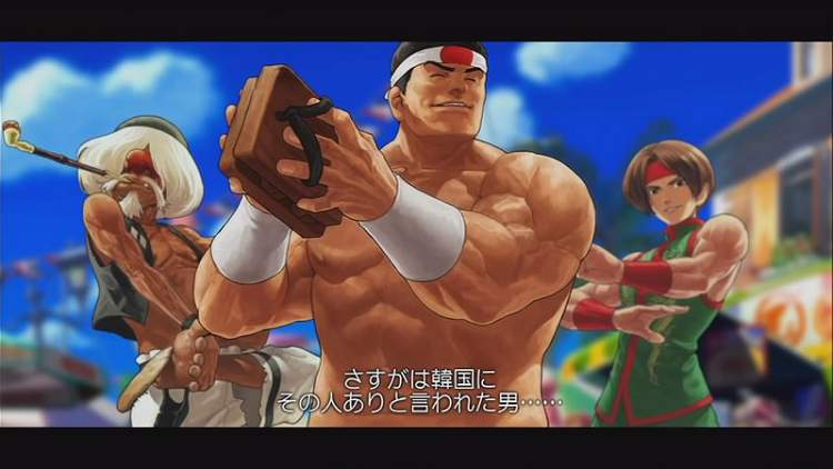 The King of Fighters XII Xii13
