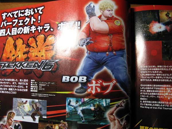 Tekken 6 Bob-tekken6