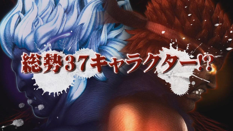 Super Street Fighter 4 - Page 2 Ssf4-evil