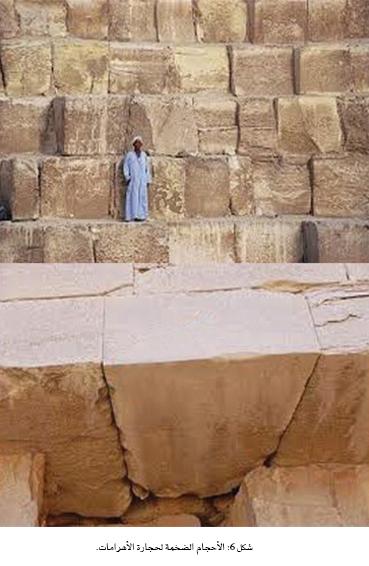 المدهش عند المصريين القدماء 1000-q