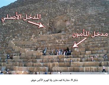 المدهش عند المصريين القدماء 1002-q