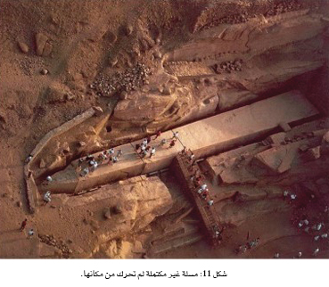 المدهش عند المصريين القدماء 1005-q