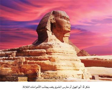 المدهش عند المصريين القدماء 996-q