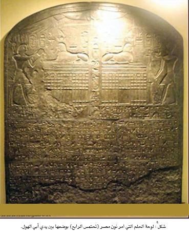 المدهش عند المصريين القدماء 997-q