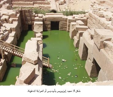 المدهش عند المصريين القدماء 999-q