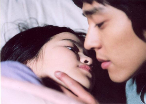 Сериалы корейские - 7 - Страница 11 09