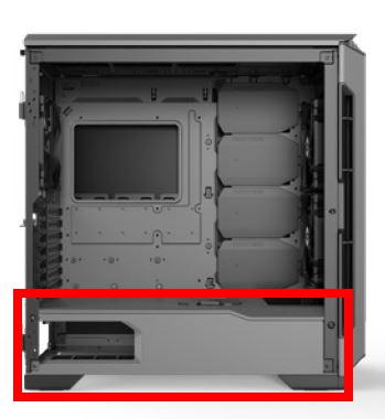 ECLIPSE P600S : montage d'une configuration (2020) Cache-alim