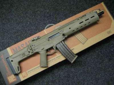 Magpul ACR / AK Model MAG-AEG-AKM-DE-A