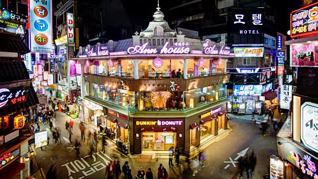 Južna Koreja 164294526_d1
