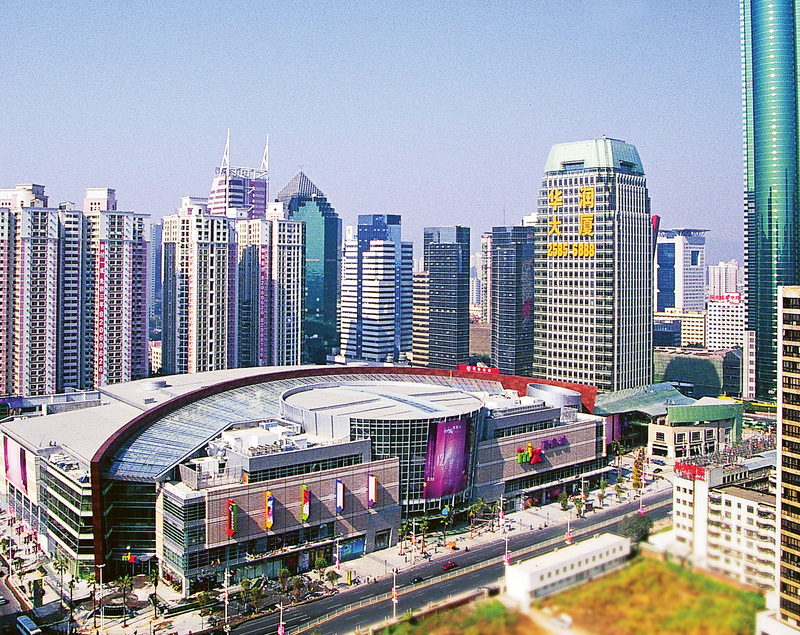 Južna Koreja Seul