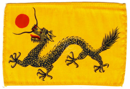 Dear Ambassador of The Chinese Red Dragon Family and Benjamin Fulford ZFC3629088