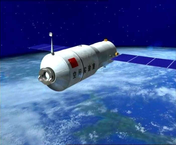Station spatiale chinoise Chine_s03