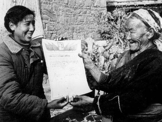 Tíbet, fotografías de 1950-1960 W020090403615633461931