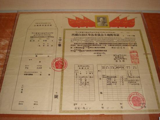 Tíbet, fotografías de 1950-1960 W020090403615633474382