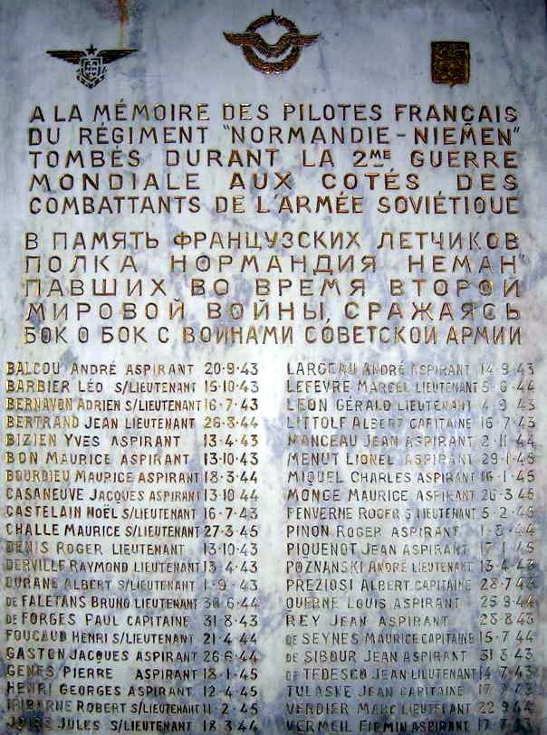 MONUMENT AUX MORTS Plaque_morts