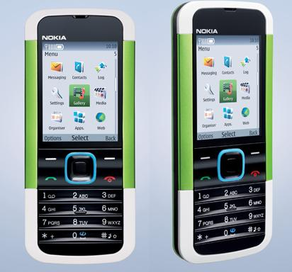 All Nokia BB5 MCU PPM CNT Flash File Here By ..::sunny boy::.. Nokia-5000