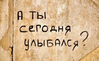 Русский язык и культура речи 136926