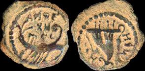 مسكوكات الملك هيرودس أرخيلاوس H651%20retrog%201