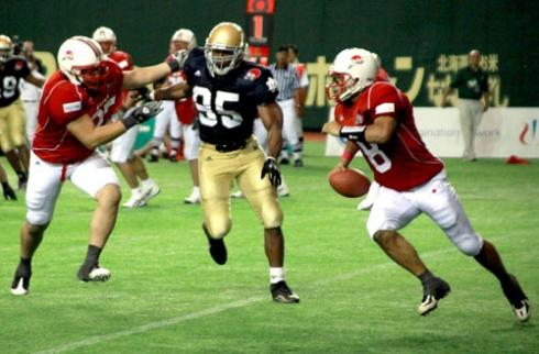 Football américain (NFL) L-uniforme-rouge-des-japonnais