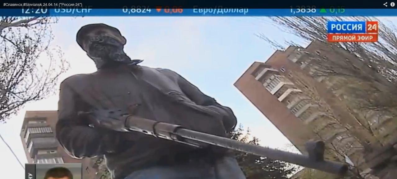 armes vues en ukraine  91-30