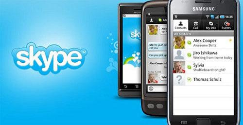 Программы для Android 1333631499_skype500