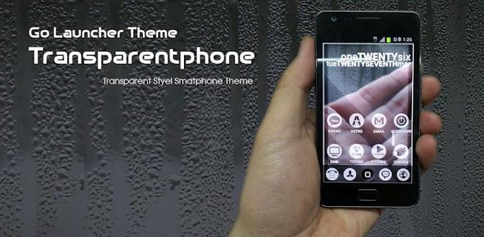 Обои для Android 1335339768_trans1