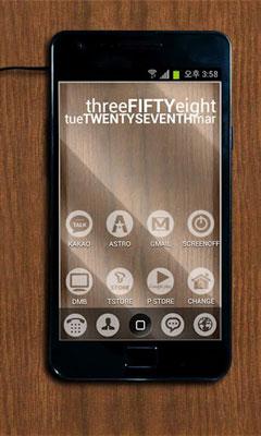 Обои для Android 1335339789_trans2