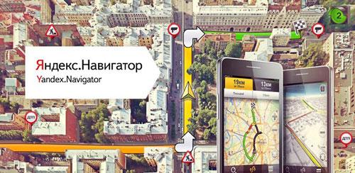 Программы для Android 1351709952_ka