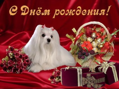 Поздравляем Vozduh86  с Днем Рождения!!! - Страница 9 Post-4181-1372958784
