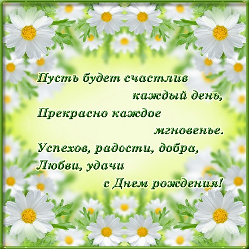 С Днем Рождения, Леночка - Север!! - Страница 3 Post-4181-1469212093