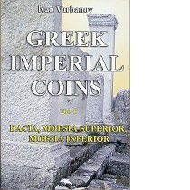 Gordiano III AE de Hadrianopolis, Tracia BVAR1p00