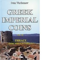 Gordiano III AE de Hadrianopolis, Tracia BVAR2p00