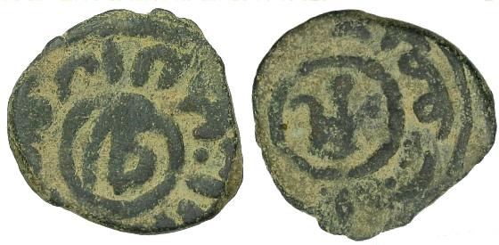 Islamic, Mamluk, Al-Salih Hajji II, 1st reign, 783 - 784 H, 1381 - 1382 A.D - Alep, Syrie 43662q00