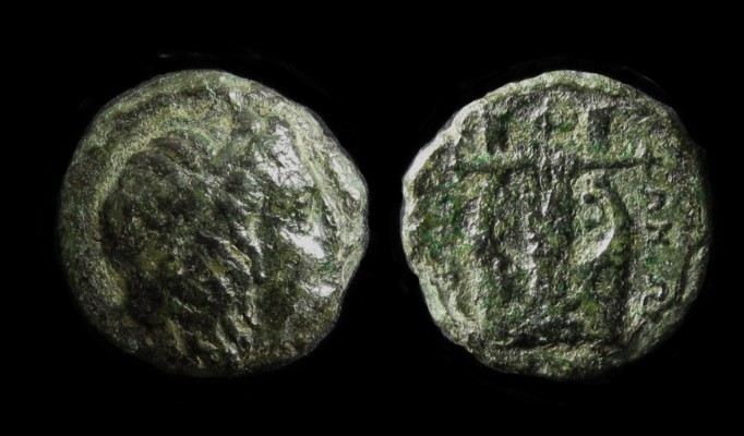 Bronce de Megara Normal_kolophon