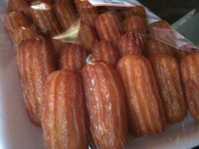 حلويات رمضان Balah-Alsham