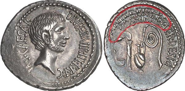 Les erreurs des monétaires sur les monnaies romaines 4
