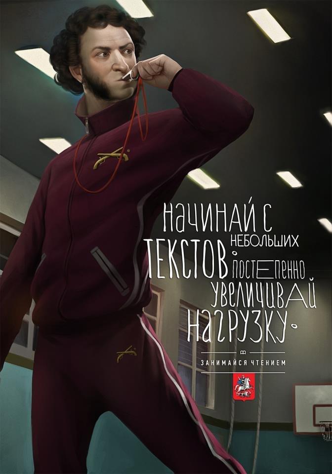 Герои интернета - Страница 3 1