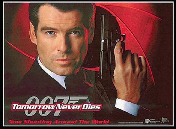 007: Координаты Скайфолл, Рухнувшие небеса/Skyfall 19