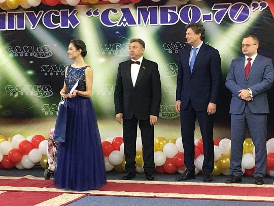 Евгения Медведева - 4 - Страница 6 Skola9